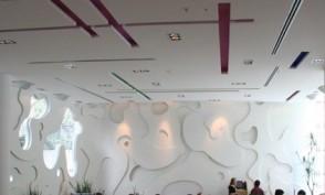 Restaurant Nuvo 2